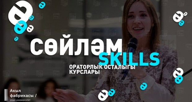 Achyk University  has  launched a free online course on public speaking
