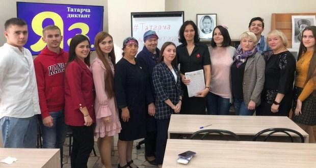 Пензенские татары присоединились к образовательной акции «Татарча диктант»