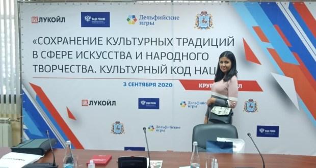 В Нижегородской области обсудили сохранение нематериального культурного наследия народов РФ