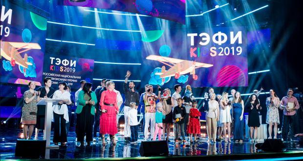 «ШАЯН ТВ» в финале конкурса «ТЭФИ KIDS-2020»!