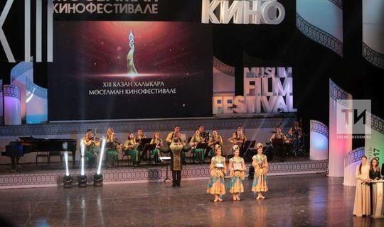 Казан халыкара мөселман киносы фестивале җиңүчеләре билгеле