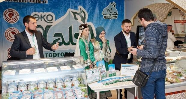 В Казани пройдёт круглый стол «Халяль как образ жизни»