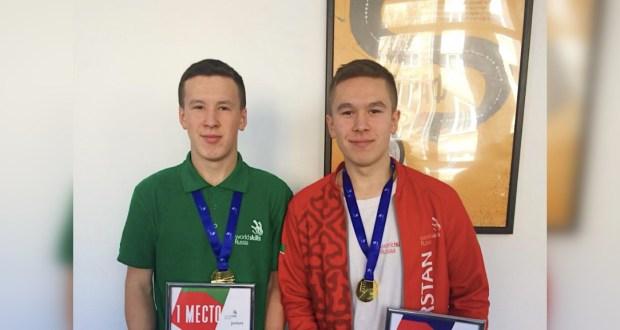 «WorldSkills» чемпионатында алтын медальгә лаек булган бертуган Нуруллиннар: «100 генә түгел, 200 процентка эшләргә туры килде»