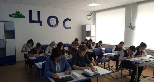 Нижгарлылар активно участвовали в «Татарча диктант»