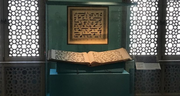 """At the State Museum of the History of Religion of St. Petersburg, a presentation of the translation of the meanings of the Koran """"Kalam Sharif"""