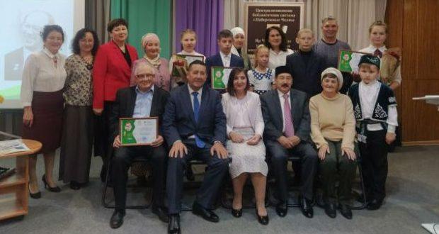 Шәүкәт Галиев исемендәге әдәби-иҗтимагый премиянең беренче лауреатлары билгеле