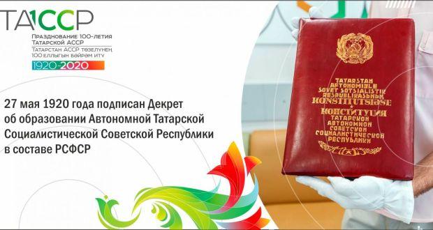В Алтайском крае стартовали тематические уроки по истории