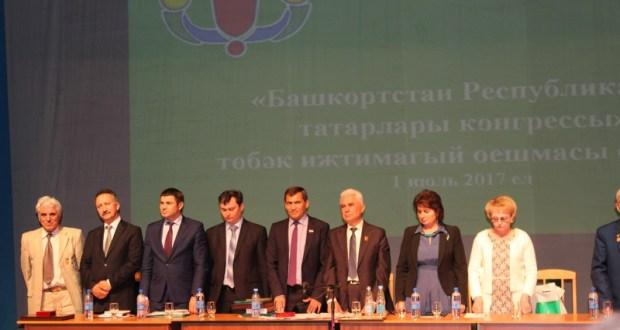 Башкортстан татарлары съезд үткәрәчәк