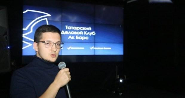 В Татарском культурном центре Москвы прошла лекция председателя правления Татарского делового клуба «Ак Барс»