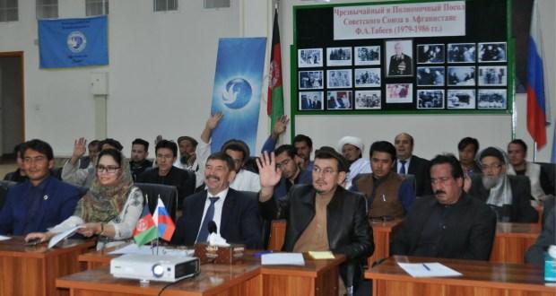 Татары России и Афганистана стали ближе