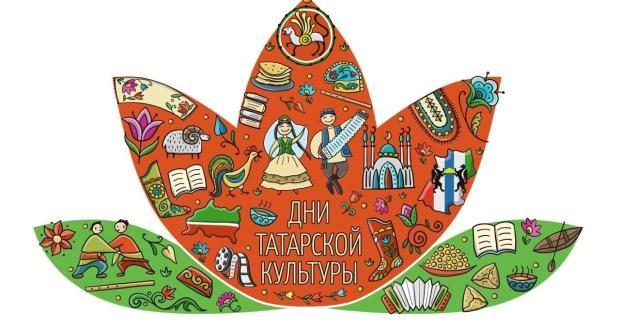 October 25-31 – DAYS OF TATAR CULTURE in Novosibirsk