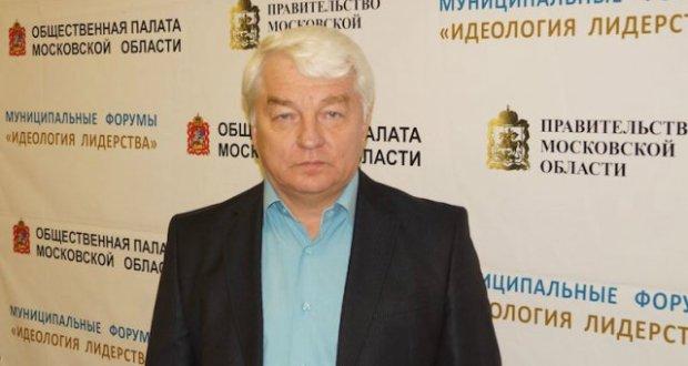 Фуад Султанов стал лауреатом премии Губернатора Московской области «Мы рядом»
