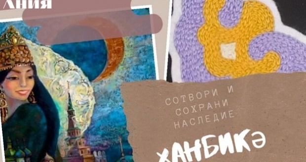 В Екатеринбурге пройдет мастер-класс по татарской вышивке крючком