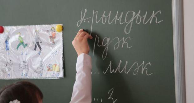 В Татарстане разыграют гранты среди учителей, преподающих на татарском языке