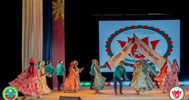 21 ноября в Екатеринбурге состоится конкурс исполнителей татарских танцев «Шома бас»