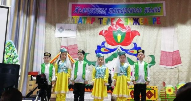"The final of  project ""Pearls of the Tatar language""  in Bashkiria    held"