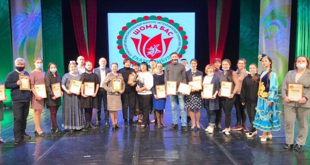 В конкурсе «Шома бас» приняли участие 72 коллектива и более 700 талантливых исполнителей
