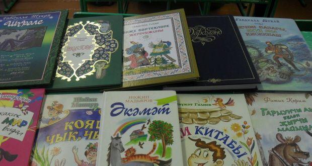 Ульяновские татары передали в Ленинскую библиотеку более ста татарских книг