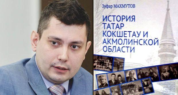 Историк из Казани Зуфар Махмутов пишет монографию о татарах Казахстана