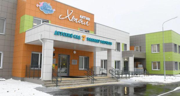 Открылся новый билингвальный детский сад «Алтын хыял»