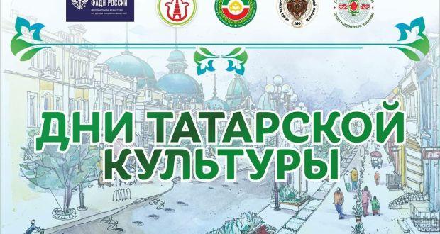 Дни татарской культуры в Омской области прошли на ура