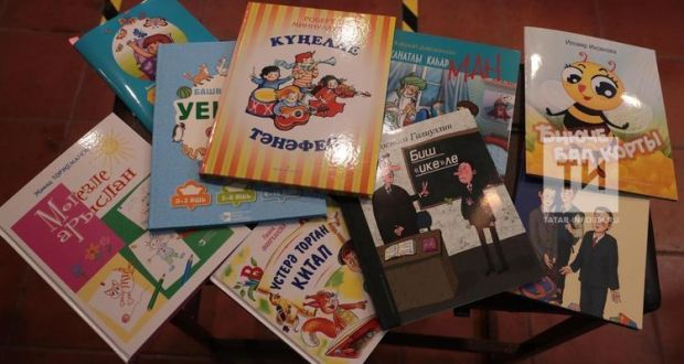 "The Tatar Book Publishing House held ""Tasting of book novelties"""