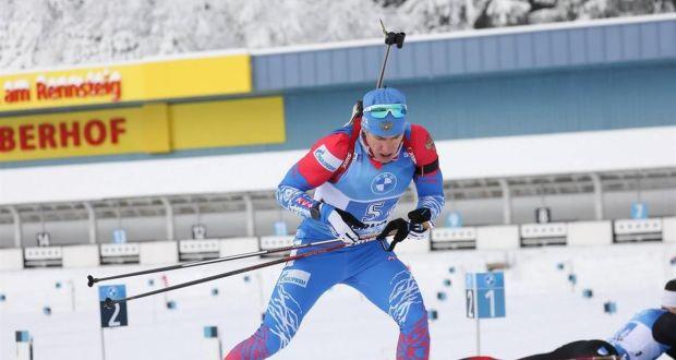 Самара өлкәсе спортчысы Эдуард Латыйпов биатлон буенча Дөнья кубогында җиңү яулады