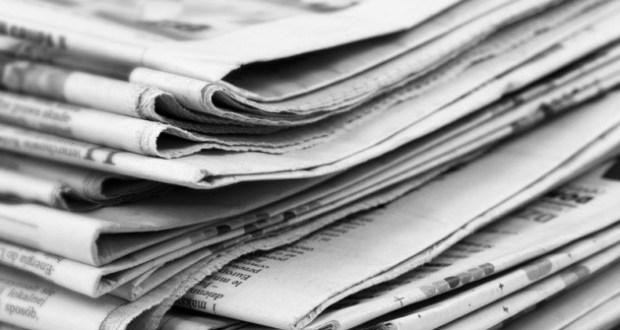 Россия төбәкләрендә нәшер ителүче газеталарга күзәтү