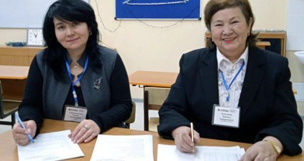 Олимпиаданы татарлар башладылар