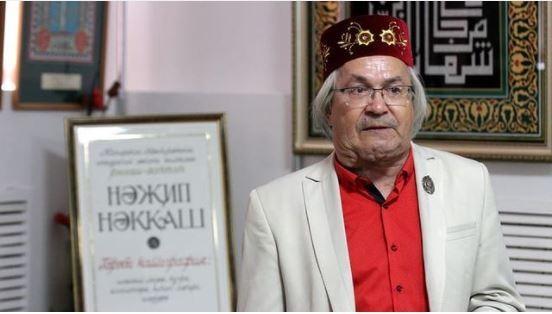 В Болгарской исламской академии состоится мастер-класс Наджипа Наккаша