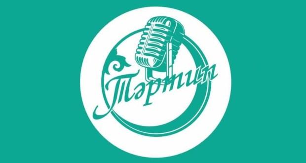 Председателю Госсовета РТ презентовали брендбук национального радио «Тартип»