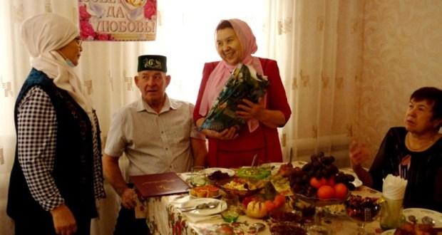 Супружеская чета Файрузовых из села Алькино отметила золотую свадьбу