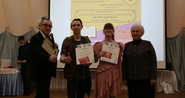 Победитель конкурса «Без булдырабыз» награжден авиабилетами на два лица авиакомпанией «ЮВТ АЭРО»