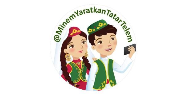 В Чувашии впервые состоится Межрегиональный Форум учителей татарского языка