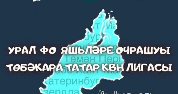 В Екатеринбург проходит встреча молодежи Уральского федерального округа