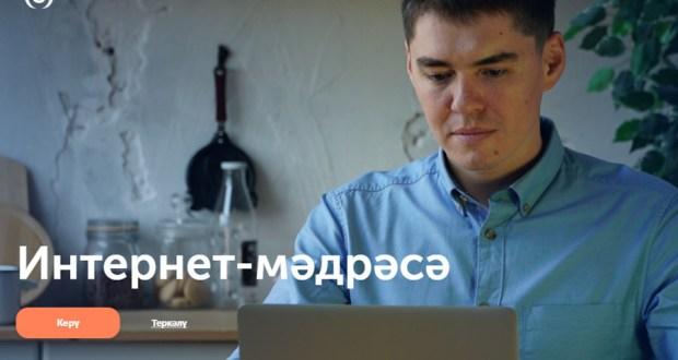 Татар онлайн-мәдрәсәсендә белем алучыларның саны 23 меңнән артып китте