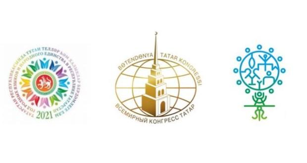 Столица Башкортостана соберет татарских краеведов со всей России