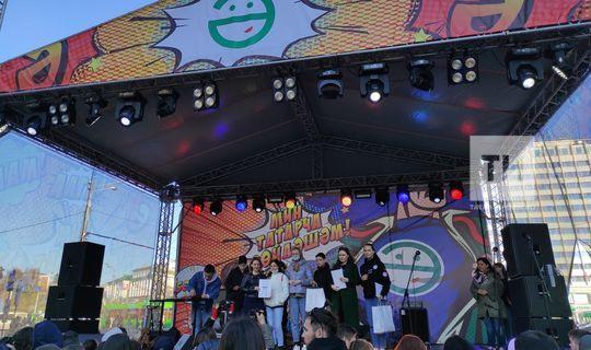«Татар дозор — 2021» квест уенында «Адымнар» һәм 15нче гимназия җиңүче дип табылды