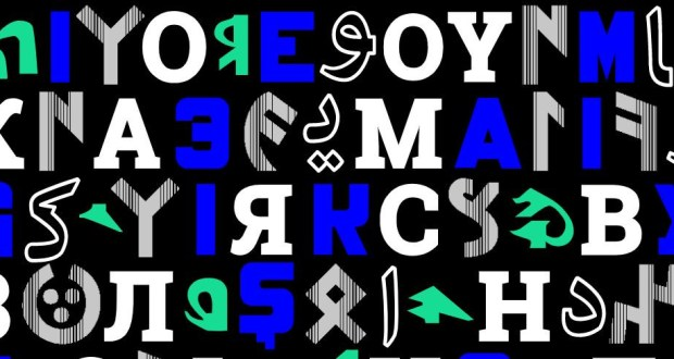 The National Library of the Republic of Tatarstan has launched a website for a light-kinetic installation with five Tatar alphabets