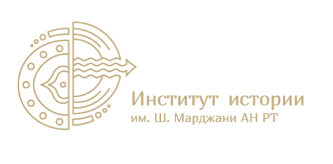 """At the Institute of History. Sh.Marjani will host a seminar on the topic: """"Distinctive features of the Tatars: mobility and openness to the world"""""""