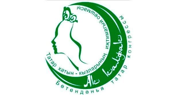 Пресс-релиз VI Всемирного форума татарских женщин
