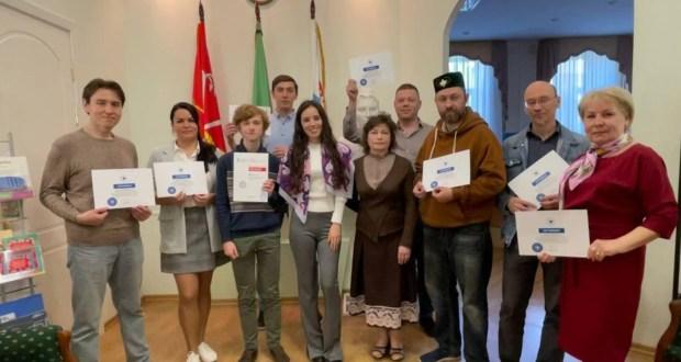 В Санкт-Петербурге были вручены сертификаты КФУ об окончании курсов татарского языка