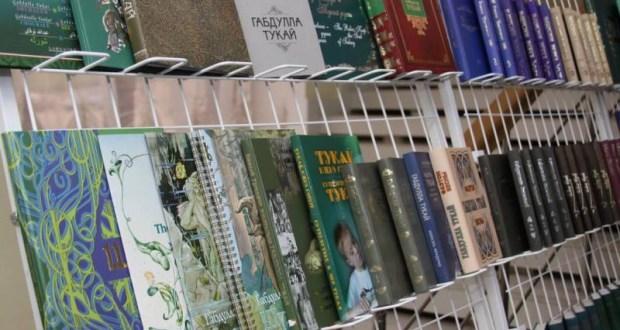 17 – 20 июнь көннәрендә Татарстан китап нәшрияты «Кызыл мәйдан» VII китап фестивалендә катнашачак