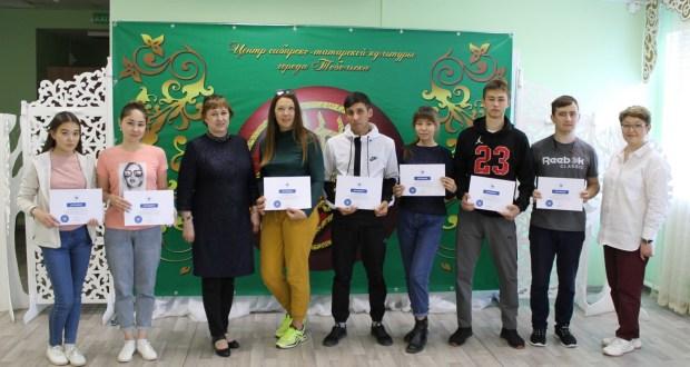В Тобольске завершились курсы татарского языка