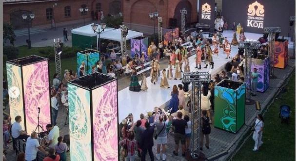 В Казани завершился I Этно-Fashion фестиваль «Стиль жизни – Культурный код»