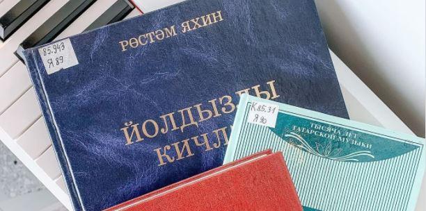 Национальная библиотека приглашает на лекцию «Казань музыкальная»