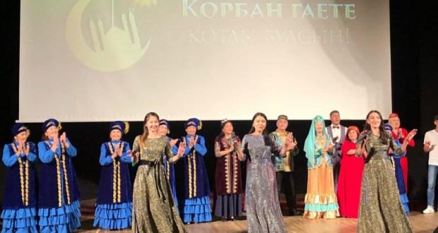 Тубыл шәһәрендә мәдәният йортында Корбан гаетенә багышланган концерт үтте