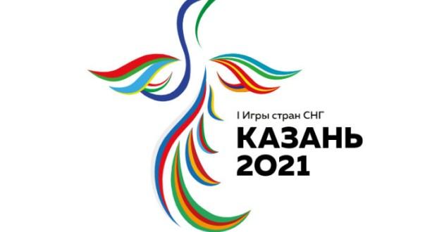 На участие в I Играх стран СНГ в Казани заявились 10 стран