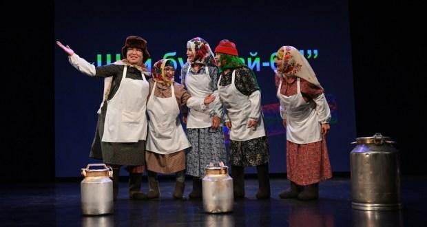В Казанском Татарском театре юного зрителя им. Г. Кариева состоится открытие театрального сезона
