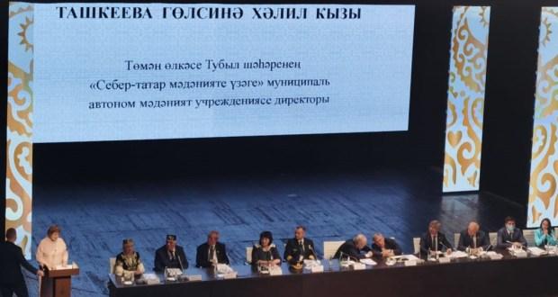 Гульсина Ташкеева рассказала о национальных вопросах, волнующих татар Тюменской области